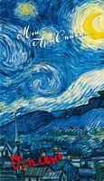 """Мои АртСписки """"Ван Гог. Звездная ночь"""" (190x102 мм)"""
