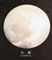"""Стикеры """"Марс"""" (110х110 мм; 30 листов)"""