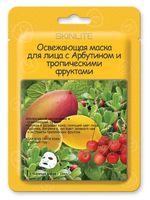 Освежающая маска для лица с Арбутином и тропическими фруктами (19 мл)