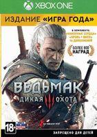 """Ведьмак 3: Дикая охота. Издание """"Игра года"""" (Xbox One)"""