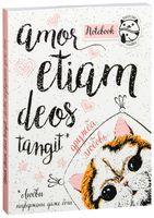 """Блокнот """"Amor etiam deos tangit (Любви подвержены даже боги)"""" (А5)"""