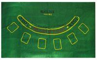 Сукно для покера (90х60 см; арт. CM-500)