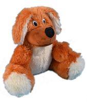 """Мягкая игрушка """"Собака Ника"""" (36 см)"""