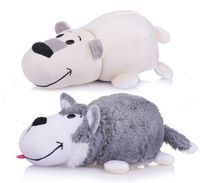 """Мягкая игрушка """"Вывернушка. Хаски-полярный медведь"""" (20 см)"""