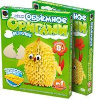 """Оригами модульное """"Цыпленок"""""""