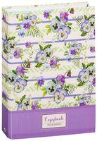 "Тетрадь на кольцах в клетку ""Floral Pattern"" (А5; 200 листов)"
