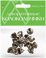 Колокольчики декоративные (12 мм; серебряные)
