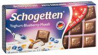"""Шоколад молочный """"Schogetten"""" (100 г; йогурт, черника и мюсли)"""