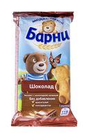 """Пирожное бисквитное """"Медвежонок Барни. Шоколад"""" (30 г)"""