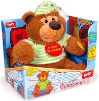 """Мягкая интерактивная игрушка """"Медведь-сказочник"""" (27 см)"""