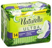 Гигиенические прокладки NATURELLA Ultra Night (14 шт.)