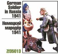 """Набор миниатюр """"Немецкий мародер 1941г."""" (масштаб: 1/35)"""