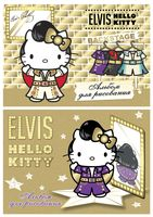 "Альбом ""Hello Kitty Elvis"" (А4; 20 листов)"