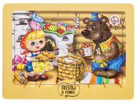 "Пазл-рамка ""Маша и Медведь"" (20 элементов)"