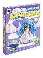 """Оригами модульное """"Пингвин"""""""