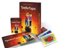 ТребоТаро (брошюра + 78 карт)