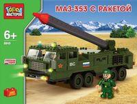 """Конструктор """"МАЗ-353 с ракетой"""" (280 деталей)"""