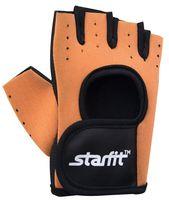 Перчатки для фитнеса SU-107 (S; песочные/чёрные)