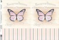 "Бумага для декупажа рисовая ""Бабочки"" №7 (210х300 мм; AM400397)"