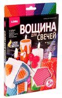 Набор для изготовления свечей (розовый; арт. Вн-015)