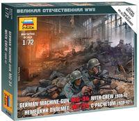 """Сборная модель """"Немецкий пулемёт MG-34 с расчетом 1939-1942 гг."""" (масштаб: 1/72)"""