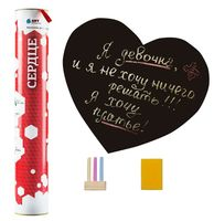 "Магнитно-грифельная доска на холодильник ""Сердце"" (400х350 мм)"