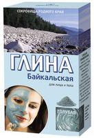"""Глина голубая для лица и тела """"Байкальская"""" (100 г)"""