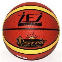 Мяч баскетбольный (арт. PVC-MO12)