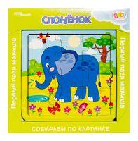 """Деревянный пазл """"Слонёнок"""" (9 элементов)"""