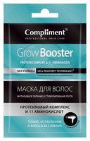 "Маска для волос ""Grow Booster"" (25 мл)"