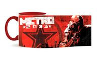 "Кружка ""Metro 2033"" (арт. 773)"