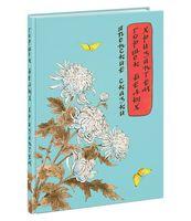 Горшок белых хризантем