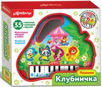 """Пианино """"Клубничка"""""""