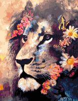 "Картина по номерам ""Добрый лев"" (400х500 мм)"