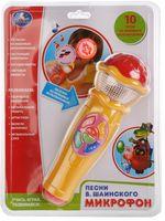 """Музыкальная игрушка """"Микрофон"""" (со световыми эффектами; арт. A848-H05031-R3)"""