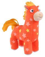 """Мягкая игрушка """"Лошадка Иго-го"""" (15 см)"""