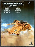 "Миниатюра ""Warhammer 40.000. Tau Empire Skyray"" (56-21)"