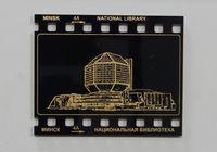 """Магнит в виде слайда """"Национальная библиотека"""""""