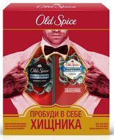 """Подарочный набор """"Old Spice Wolfthorn"""" (аэрозольный дезодорант, гель для душа)"""