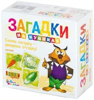 "Кубики ""Загадки. Овощи"" (4 шт.)"