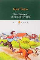 The Adventures of Huckleberry Finn (м)