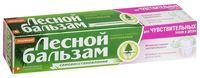 """Зубная паста """"Для чувствительных зубов и десен"""" (75 мл)"""
