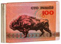 """Зажим для денег с монетницей """"Зубр"""""""