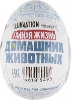 """Яйцо шоколадное """"Тайная жизнь домашних животных"""" (20 г)"""