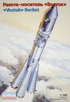 "Ракета-носитель ""Восток"" (масштаб: 1/144)"