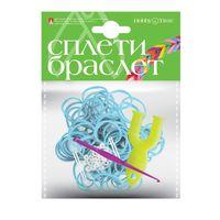 """Набор для плетения из резиночек """"Голубой"""" (300 шт.)"""