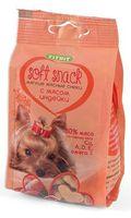 """Лакомство для собак """"Soft Snack"""" (100 г; индейка)"""