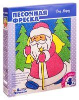 "Картина из песка ""Дед Мороз"""