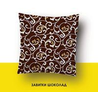 "Наволочка хлопковая ""Завитки шоколад"" (70x70 см)"