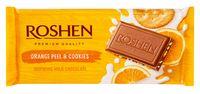 """Шоколад молочный """"Roshen"""" (90 г; с апельсиновой цедрой и печеньем)"""